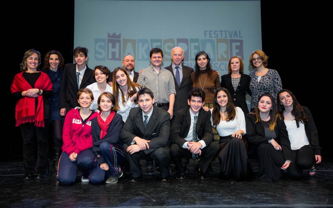 Festival 2015 (Secundaria)