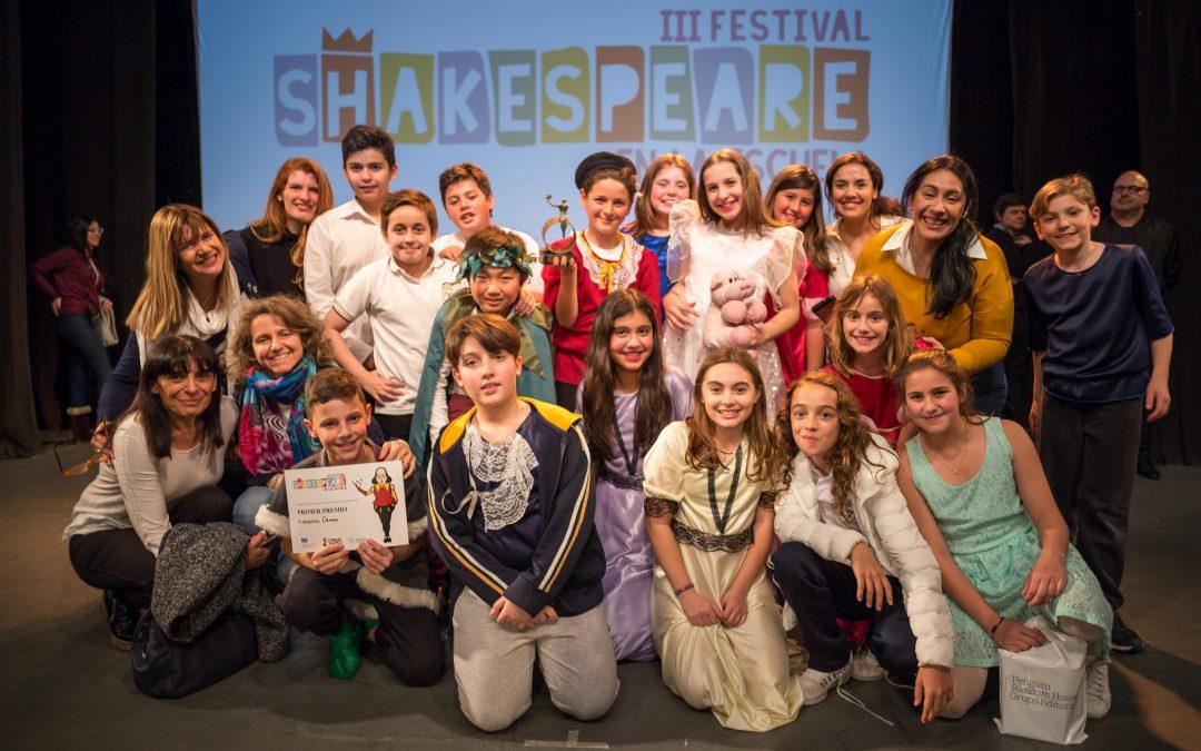 Festival 2017 (Primaria)
